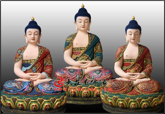 铜雕彩绘三宝佛