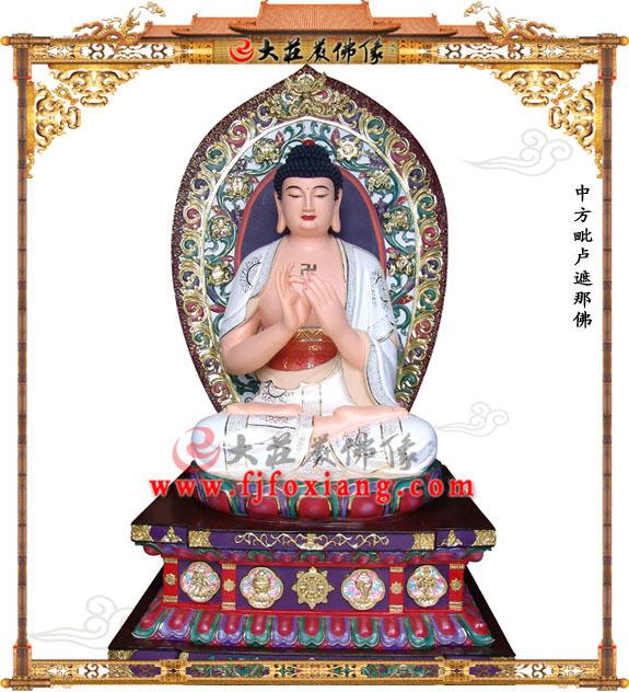 铜雕极彩中方毗卢遮那佛