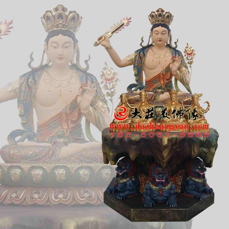 铜雕文殊菩萨佛像