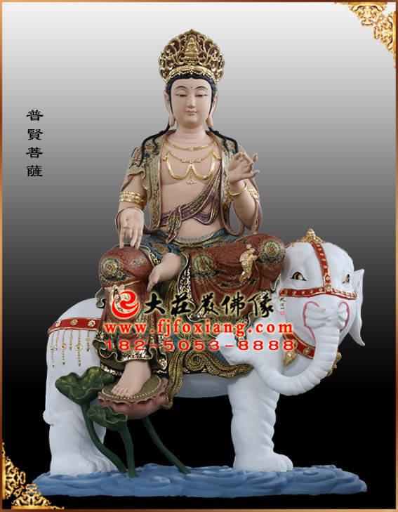 铜雕普贤菩萨彩绘塑像