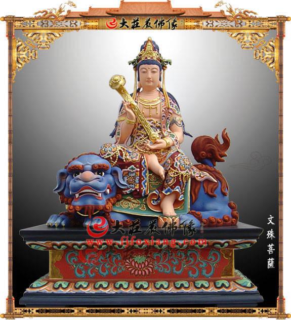铜雕极彩文殊菩萨塑像