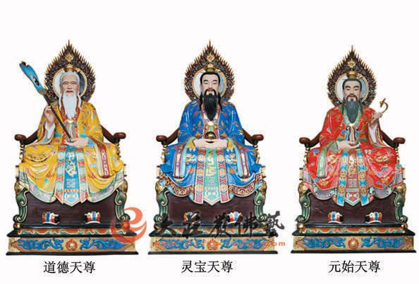 铜雕三清尊神