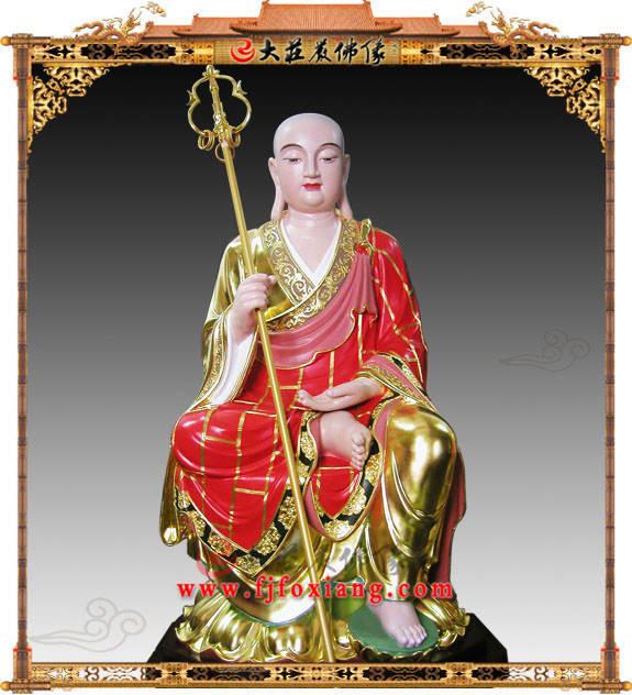 铜雕四大菩萨之彩绘描金地藏菩萨