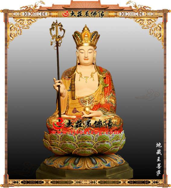 铜雕大愿地藏王菩萨莲花座