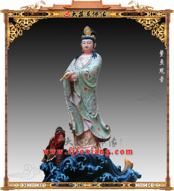 铜雕鳌鱼观音彩绘塑像