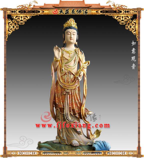 铜雕如意观音彩绘描金塑像