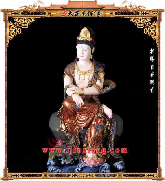 铜雕护膝自在观音彩绘佛像