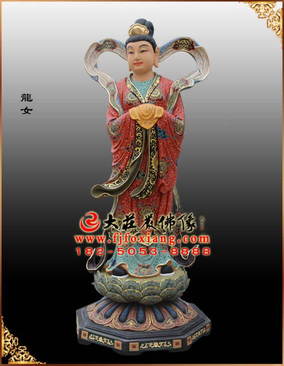 铜雕观音之左㔹侍龙女塑像