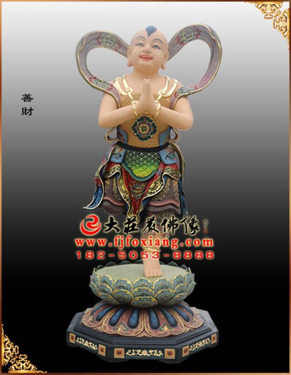 铜雕观音右㔹侍善财童子彩绘塑像