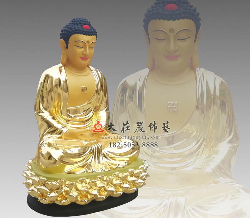 铜雕五方佛之阿弥陀佛贴金佛像