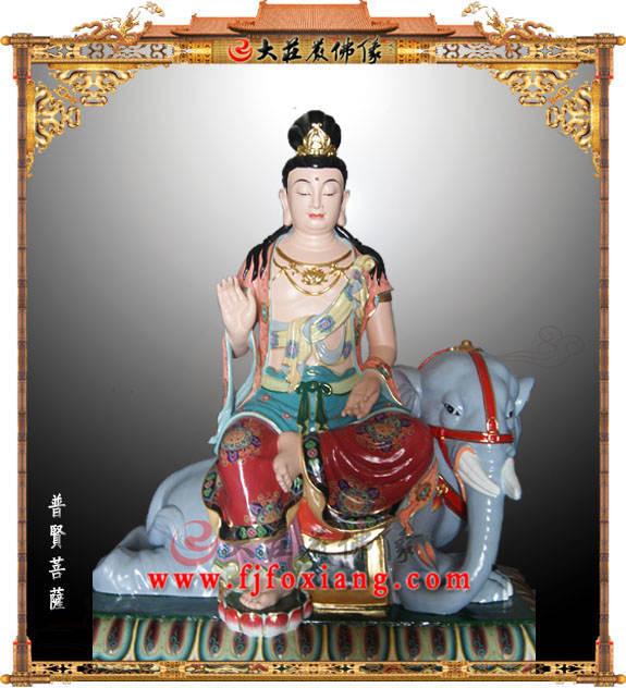 骑象普贤菩萨彩绘佛像