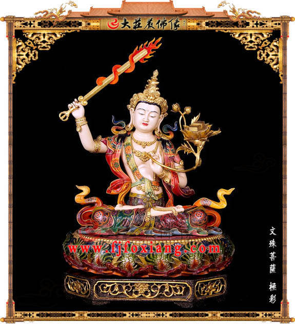极彩文殊菩萨铜雕佛像