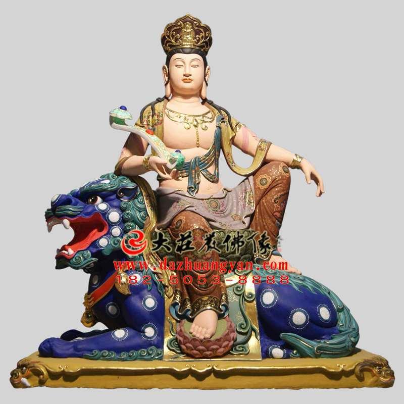 文殊菩萨铜雕彩绘