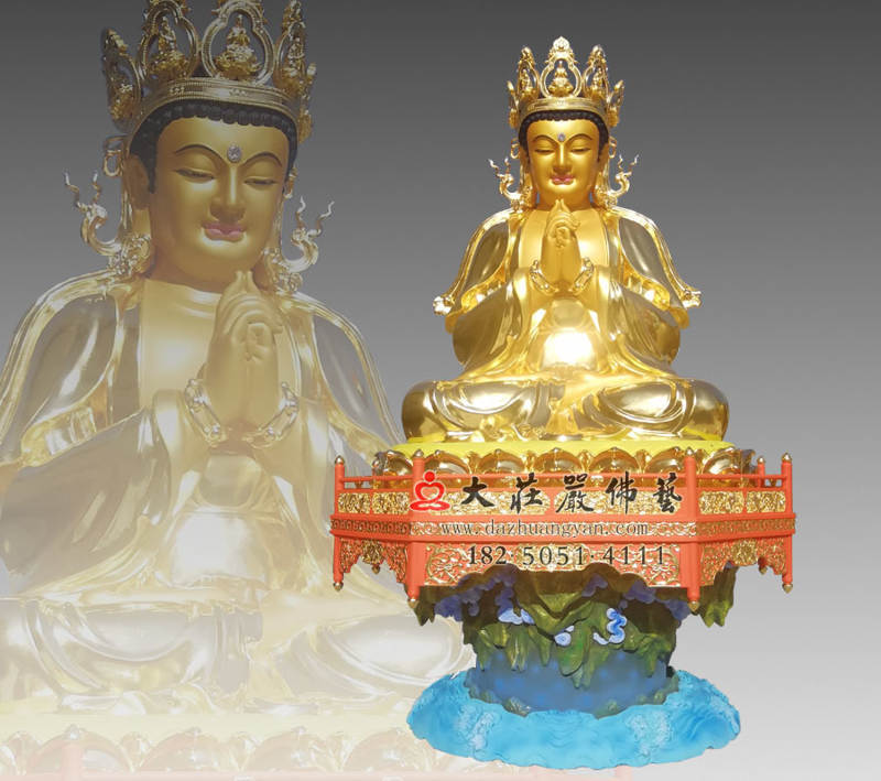 铜雕五方佛之贴金毗卢遮那佛