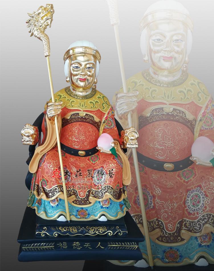 铜雕土地婆彩绘贴金佛像
