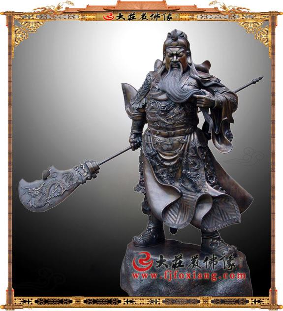 铜雕关公塑像