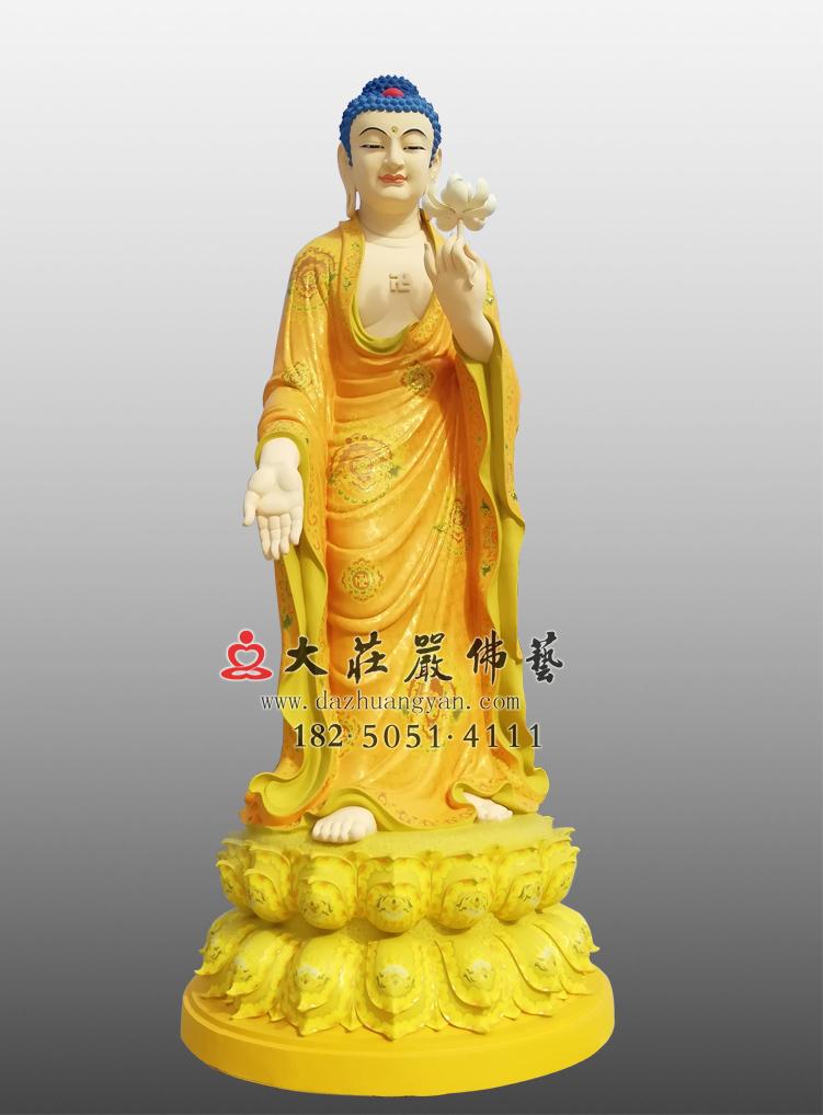 铜雕接引佛彩绘佛像