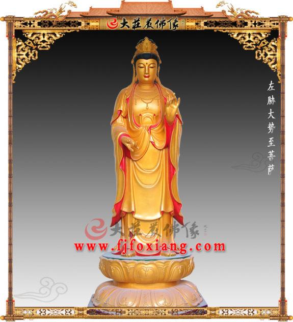 铜雕西方三圣之贴金大势至菩萨