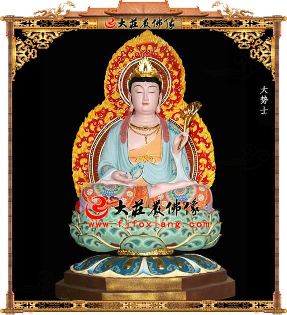 西方三圣之大势至菩萨彩绘像