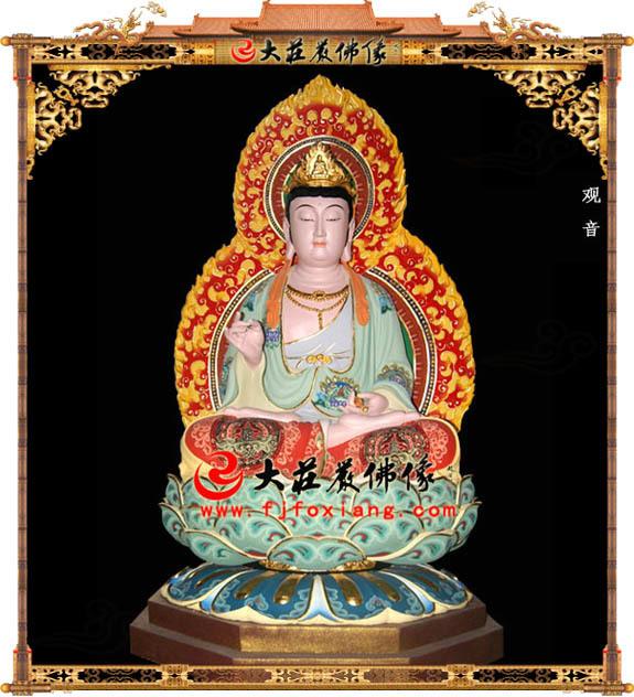铜雕西方三圣之观音彩绘佛像